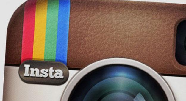 كيف يمكنك حفظ اي صورة أو فيديو عبر تطبيق انستقرام