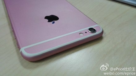 A-pink-iPhone-6-Plus (3)