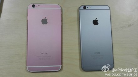 A-pink-iPhone-6-Plus (5)