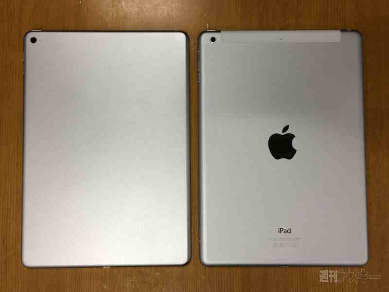 Biggest-iPad-Air-2-leak-yet-shows-remarkably-thin-design (2)