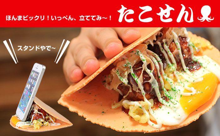 Delicious-Takosen-iPhone-55S-case