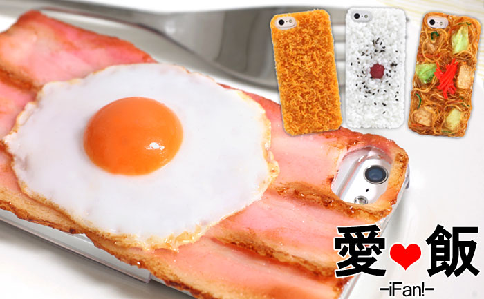 Fried-Egg-and-Bacon-iPhone-5iPhone-5s-Case
