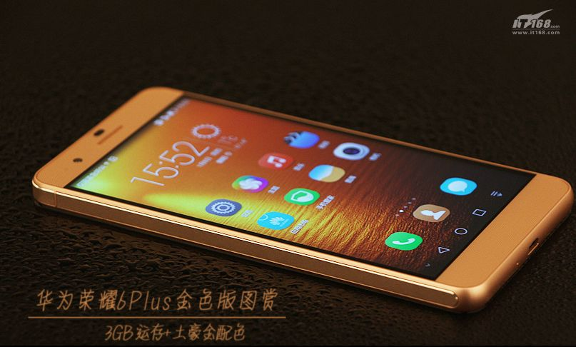Huawei-Hnor-6-Plus-in-gold (1)