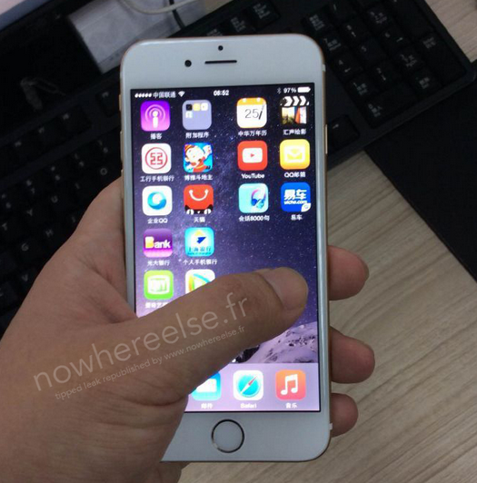 Is-this-the-gold-Apple-iPhone-6 (1)