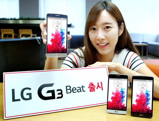 LG-G3-Beat-G3-s-official-01