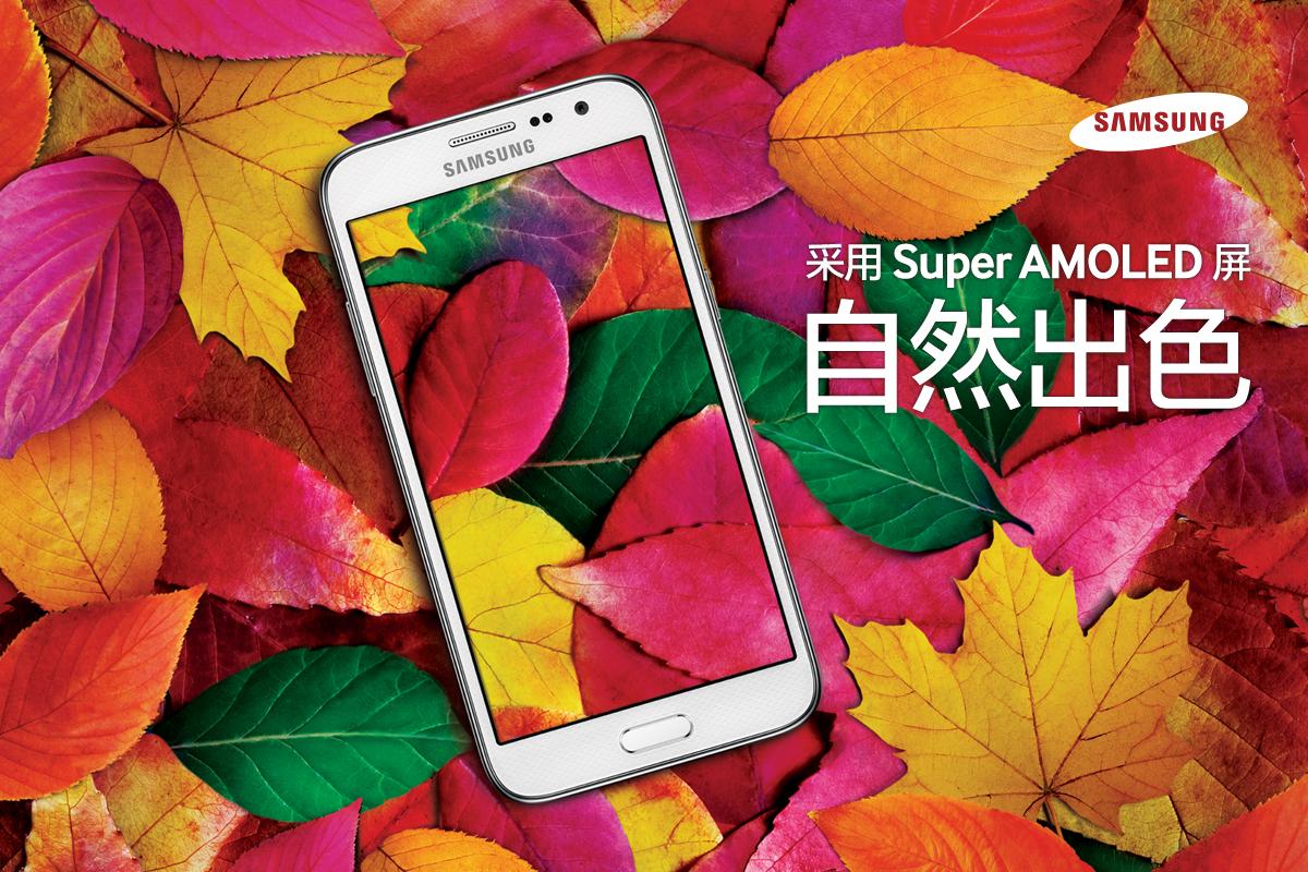 Samsung-Galaxy-Core-Max-SM-G5108 (4)