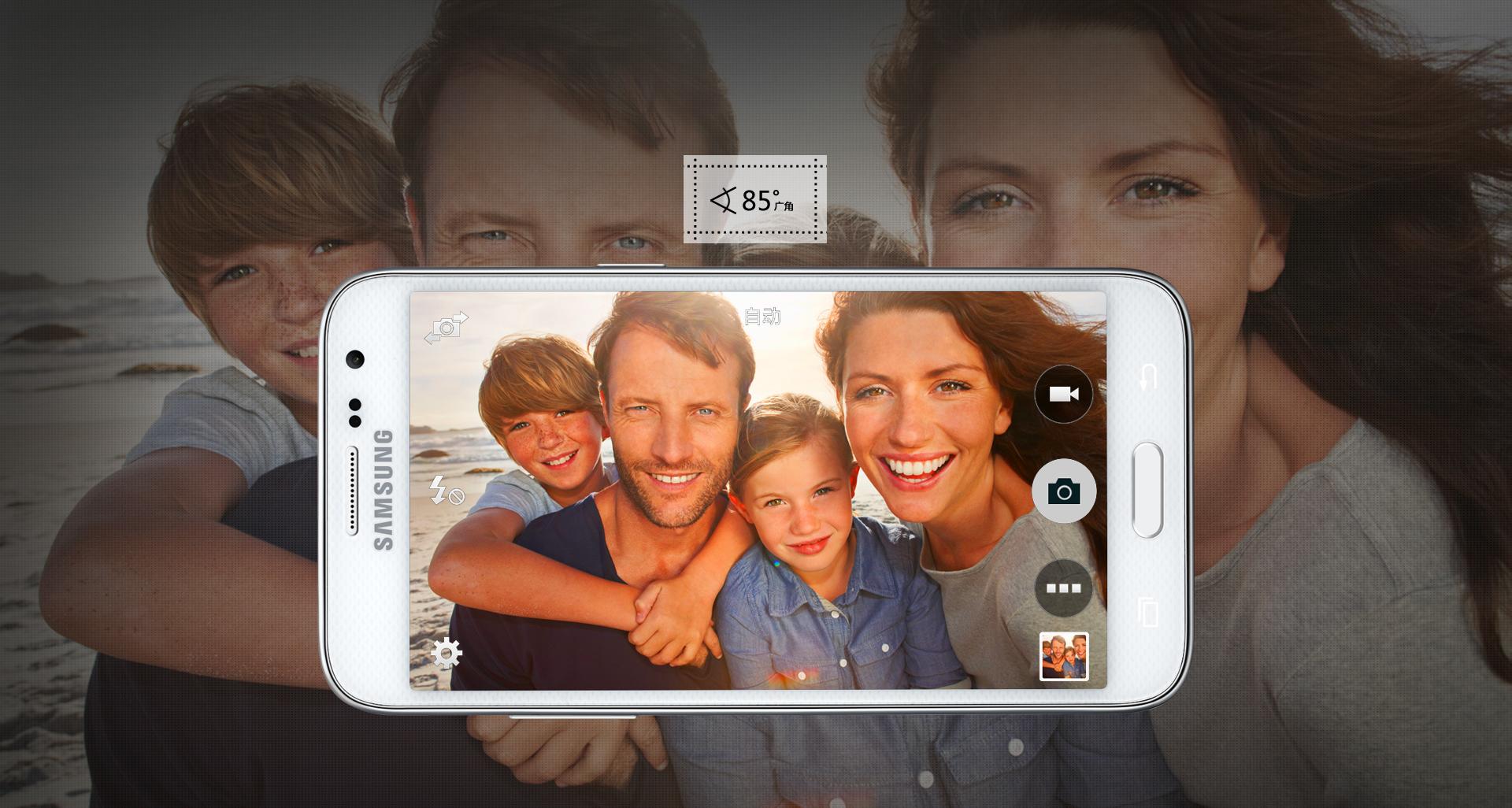 Samsung-Galaxy-Core-Max-SM-G5108 (5)