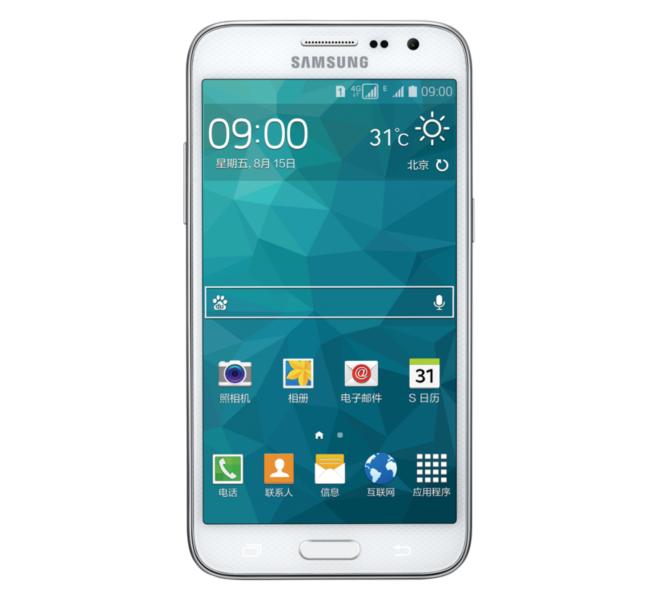 Samsung-Galaxy-Core-Max-SM-G5108