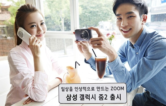 Samsung-Galaxy-Zoom2-Korea-01