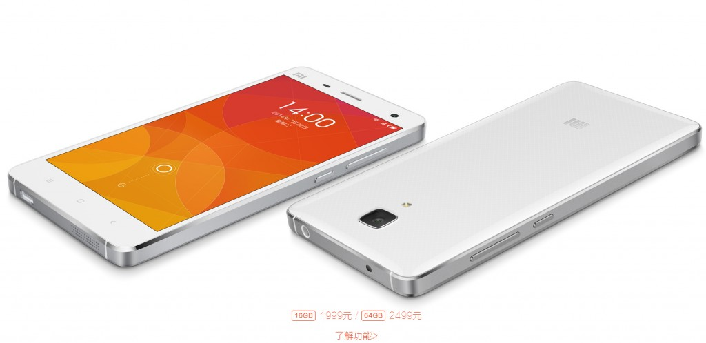Xiaomi-Mi-4-hands-on-and-official-press-photos (22)
