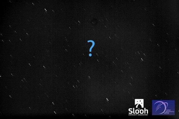 asteroid_2000EM26_2014_logo-580x386