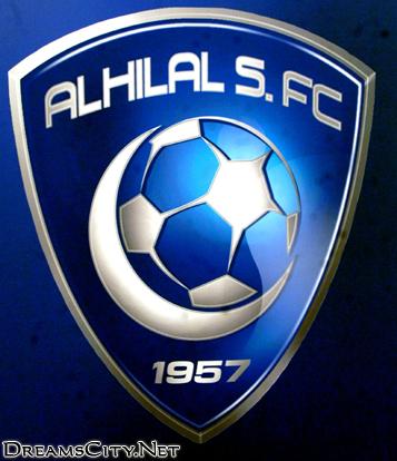 شعار الهلال الجديد