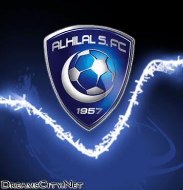 شعار نادي الهلال