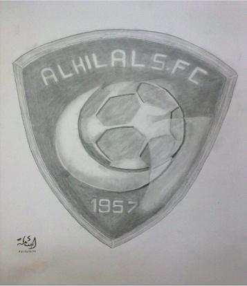 رسمة شعار الهلال