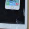 شاهد أول صورة لتابلت Apple iPad Air 2
