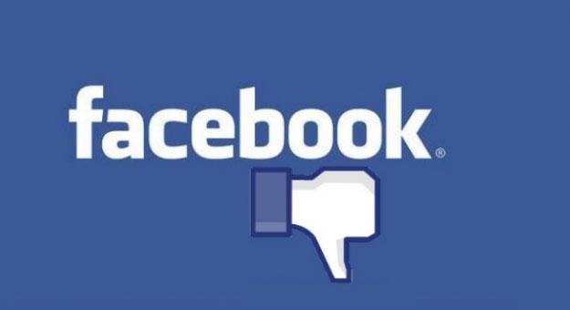 Facebook Page Unliker .. الغاء الاعجاب بكل صفحات الفيس بوك في لحظة واحدة