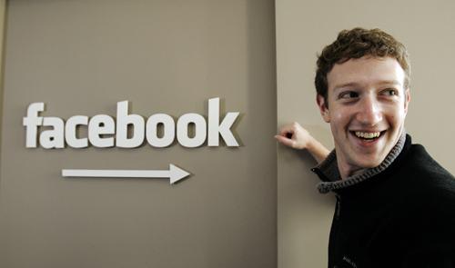 بالاسماء والصور : أول 5 مشتركين في شبكة الفيس بوك