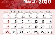 صور تقويم شهر مارس 2020