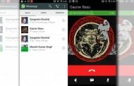 كيف يمكنك تفعيل خاصية المكالمات في تطبيق واتس اب