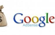 ما هو جوجل ادسنس وكيفية الربح منه