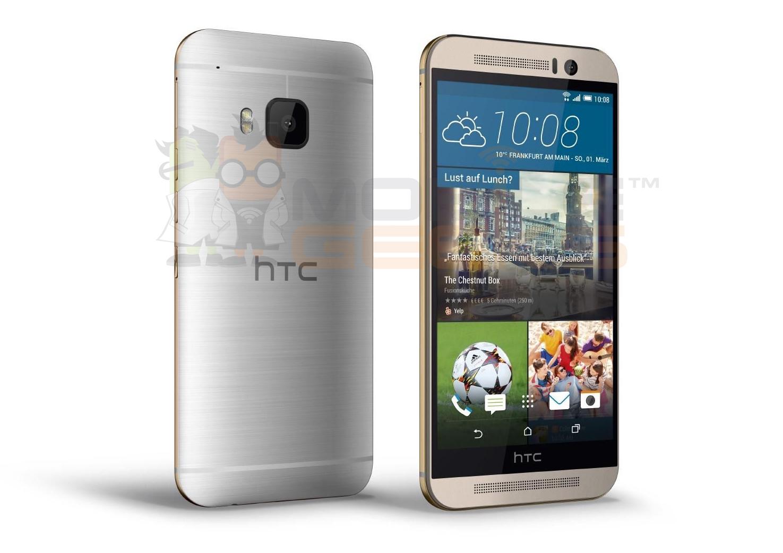 شاهد صور هاتف HTC ONE M9 الجديد