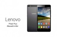 صور ومواصفات هاتف لينوفو فاب بلاس Lenovo Phab Plus