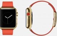 شاهد كل الصور الرسمية لساعة ابل الذكية Apple Watch