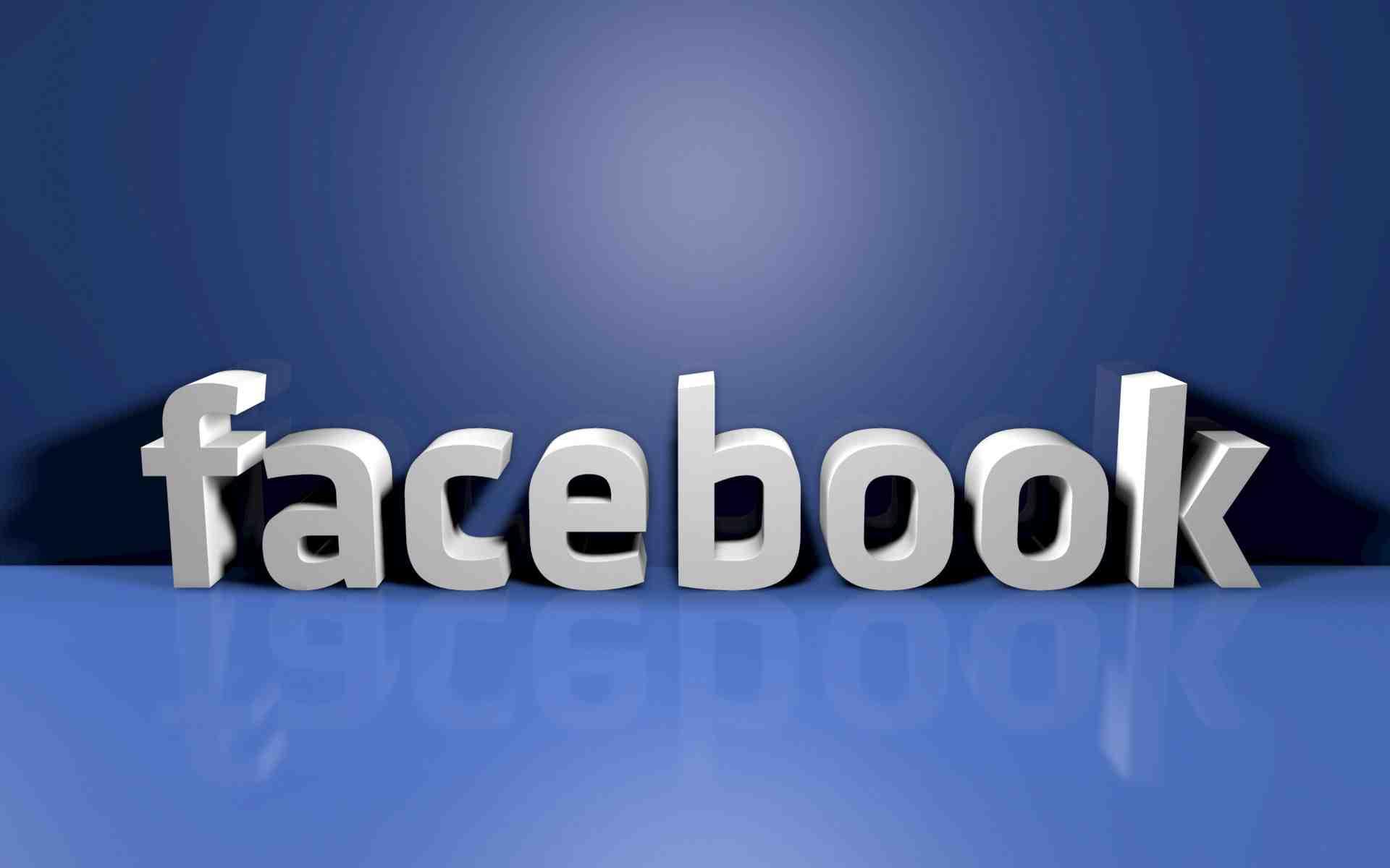 4 خطوات لالغاء التنبيهات الصوتية للفيس بوك