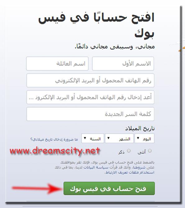 facebook_new_account_create