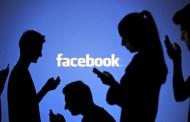 كيف يمكنني التسجيل في الفيس بوك؟