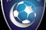 شعار الهلال : مجموعة واسعة ومتجددة من صور شعار الهلال