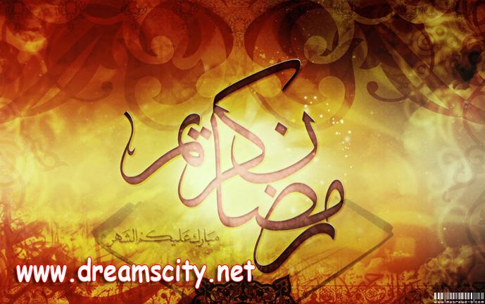 ramadan_3