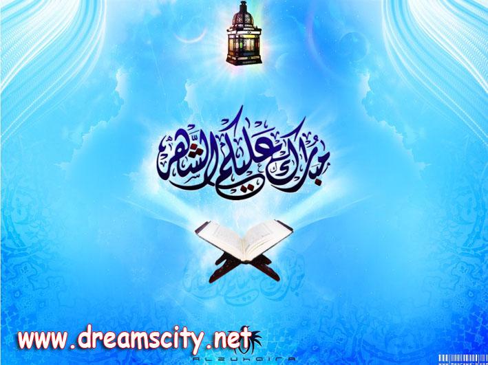 ramadan_5