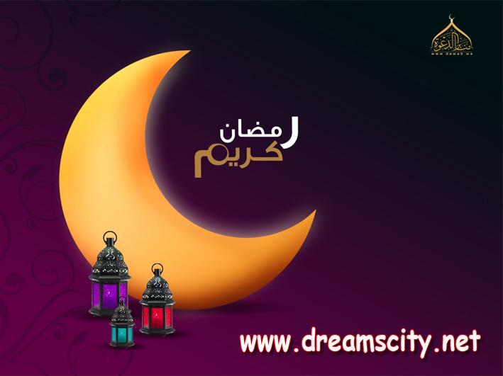 ramadan_6