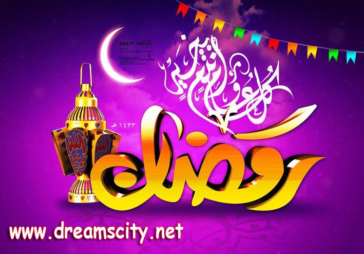 ramadan_7