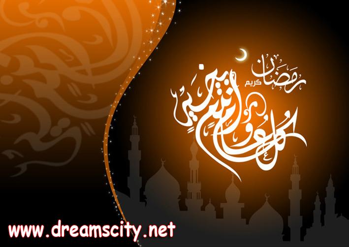ramadan_8